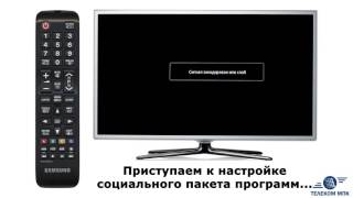 Настройка телевидения на телевизорах Samsung