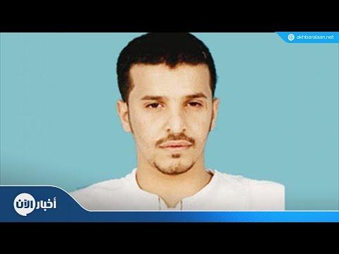 هل قُتل صانع قنابل القاعدة إبراهيم العسيري في اليمن؟  - نشر قبل 45 دقيقة
