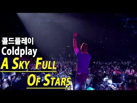 한글자막  콜드플레이A Sky Full Of Stars Coldplay