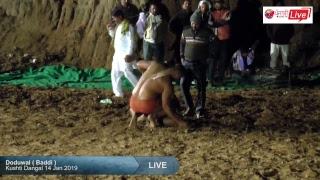 🔴🔴 [Live] Doduwal ( Baddi ) Kushti Dangal || 14 Jan 2019