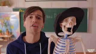 Паша  снялся в клипе Чоткий паца (сериала #Школа)
