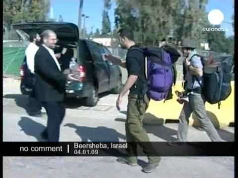 Israel Reservists