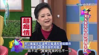 「馬如龍」享壽80歲!回顧生前與老婆一段曲折離奇的愛情故事
