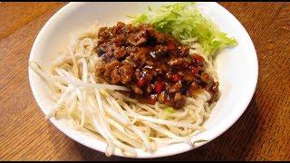 Dan Dan Noodle - Sweet And Spicy Szechuan Pork Gravy Over Noodles - Poormansgourmet