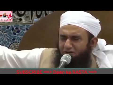Allah ki Insurance Company  Bayan by  Maulana Tariq Jameel    YouTube HD