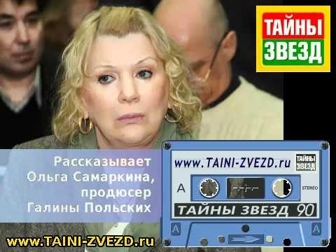 Галина Польских биография актрисы, фото, личная жизнь и ее