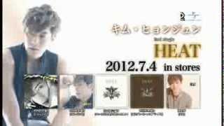 ニュー・シングル「HEAT」の発売が7月4日に決定!!! 楽曲提供はなんと...