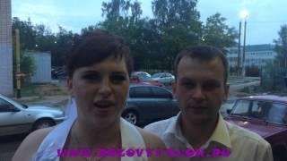 Отзыв со свадьбы Евгения и Ирины 20 июня 2015 г.Истра(Свадьба 20 июня 2015 г.Истра, ресторан