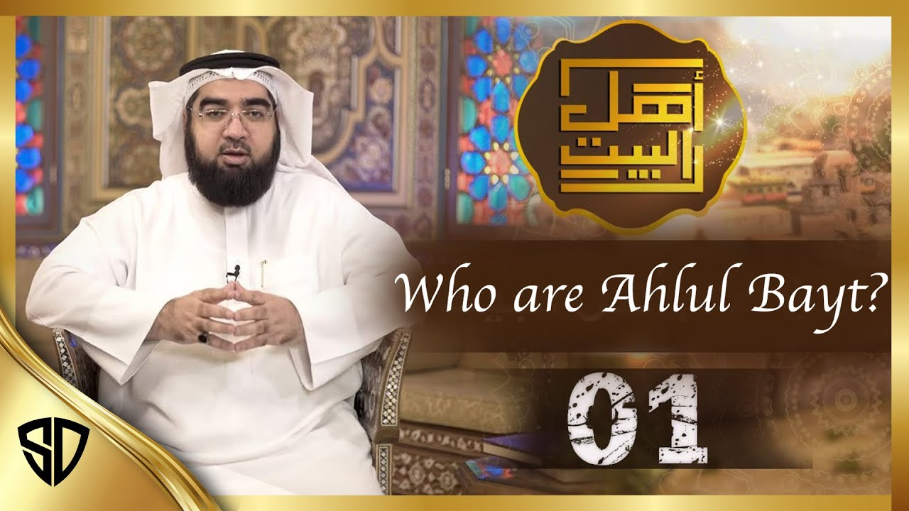 Download The Twelve Imams (Ep 1) Who are Ahlul Bayt?