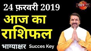 लोकसभा चुनाव 2019 की बड़ी खबर