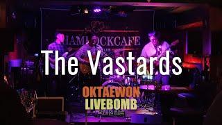[옥태원립밤] Bastards by The Vastar…