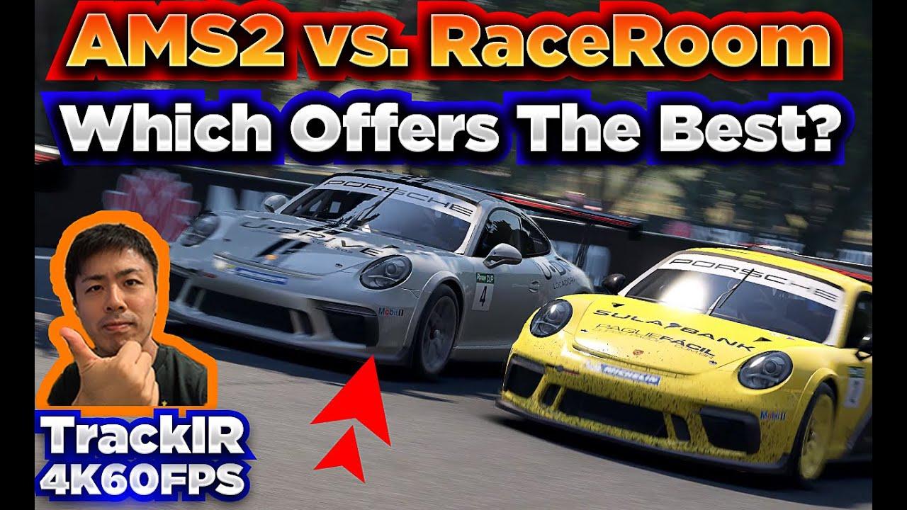 KenRacing: Porsche GT3 @Bathurst AMS2 vs RaceRoom