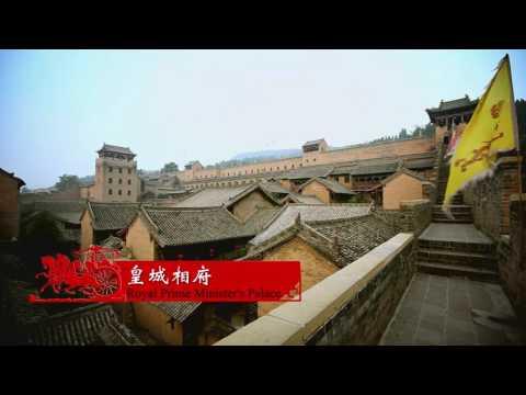 Shanxi Tourism