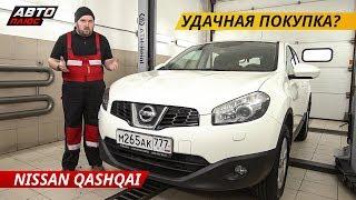 Какие слабые места у Nissan Qashqai 1 поколения