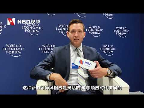 2019 Summer Davos: WEF's Zvika Krieger shares views about ...