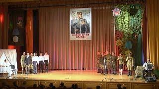 Концерт, посвященный 74-й годовщине Победы в Великой Отечественной войне