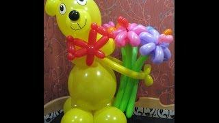 Медведь из воздушных шаров(Виннипух из воздушных шаров. Ссылка на цветок ромашка https://www.youtube.com/watch?v=U1emy... My channel ..., 2014-09-14T09:33:21.000Z)