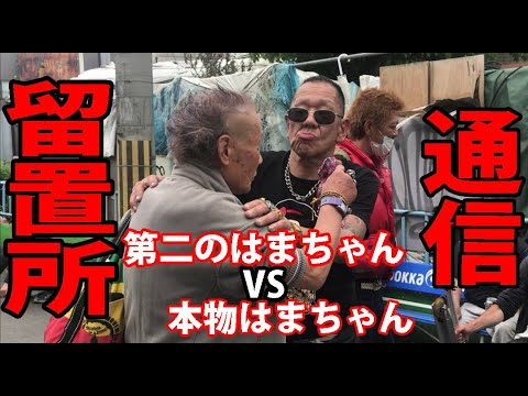 ちゃん ま 西成 は 関西じゃりン子チエ研究会:じゃりン子チエの街