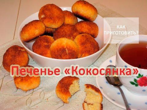 Блюда из корюшки - рецепты с фото на  (10 рецептов