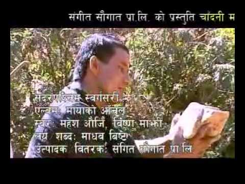 Deuda song (Sudur Paschim sworg sari)