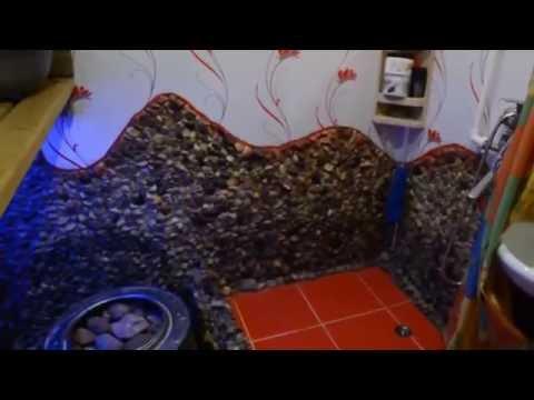 DIY баня в квартире .отделка камнем своими руками !! (часть 1)DIY Bath In The Apartment . Stone