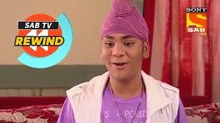 Gogi Plans A Surprise For Khushi   Taarak Mehta Ka Ooltah Chashmah   SAB TV Rewind