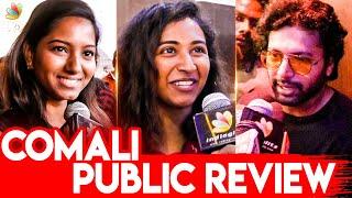 சூப்பரா  சுமாரா Comali Public Opinion
