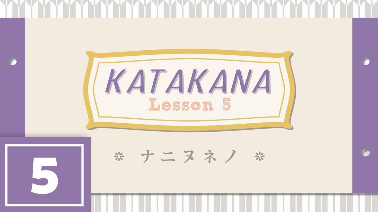 Katakana Lesson 5 - NA NI NU NE NO