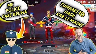 Tumhari ID Hack Kar Li Maine 😭-Prank With First Subscriber OF Our Channel Op Funny Reaction  Video
