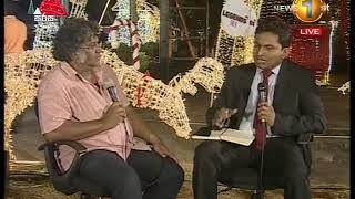 Dawasa Sirasa TV 18th December 2017 with Buddika Wickramadara Thumbnail
