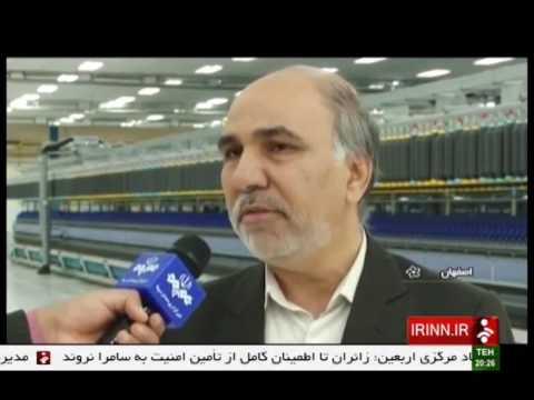 Iran made textile manufacturer, Isfahan province توليدكننده پارچه استان اصفهان ايران