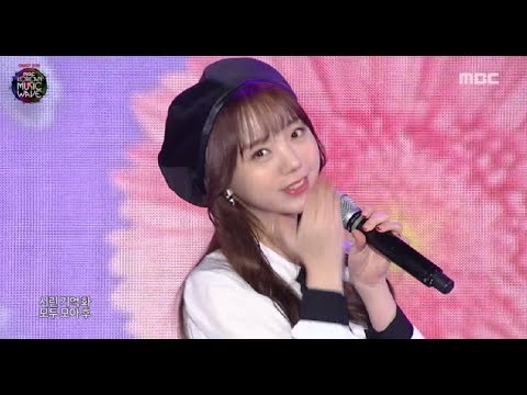 [Korean Music Wave] Lovelyz - That day ,  러블리즈- 그날의 너 , DMC Festival 2018