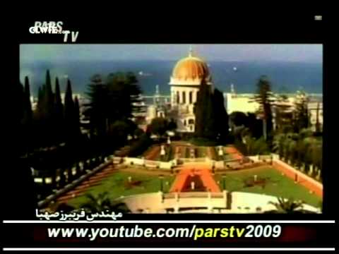 Maybodi interview with Fariborz Sahba in Pars TV (Part 3)