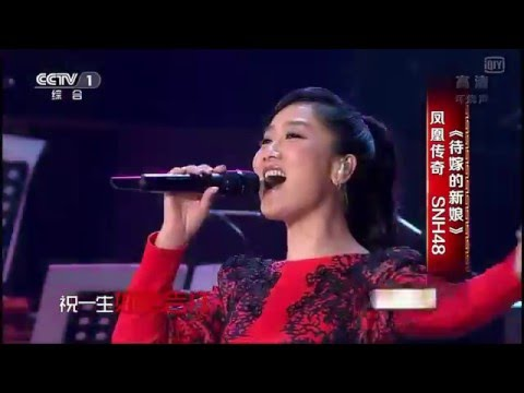Hot Chinese Music 69 --- Phoenix Legend and SNH48