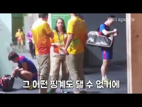 2016 Rio Olympic Lee Yong Dae 이용대