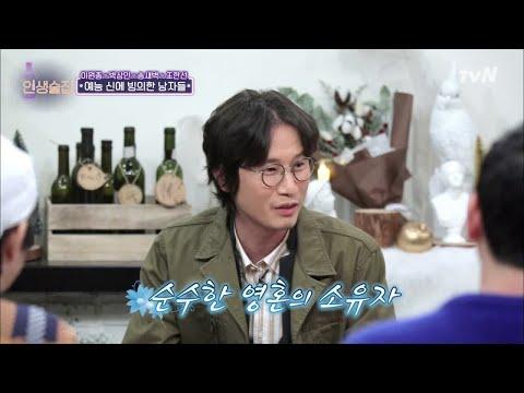 lifebar 귀신에 씌인 사람은요.. 빙의 배우들의 스포? (존잼스멜) 190207 EP.109