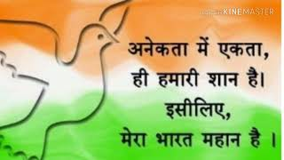Happy independence day 2018 wishes, sms, whatsapp status, wallpapers,images