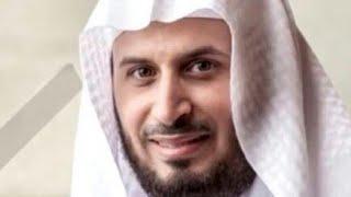 ayat al kursi 100x beautiful recitation by Saad Al Ghamdi