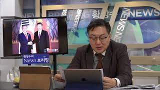 문 대통령 중국 방문서 말 제대로 못하면 한미관계 파탄난다 / 한국이 조세 피난처가 된 까닭은? [세밀한안보] (2017.12.07) 5부