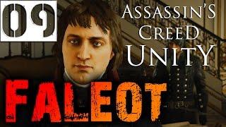 Assassins Creed Unity Прохождение Часть 9