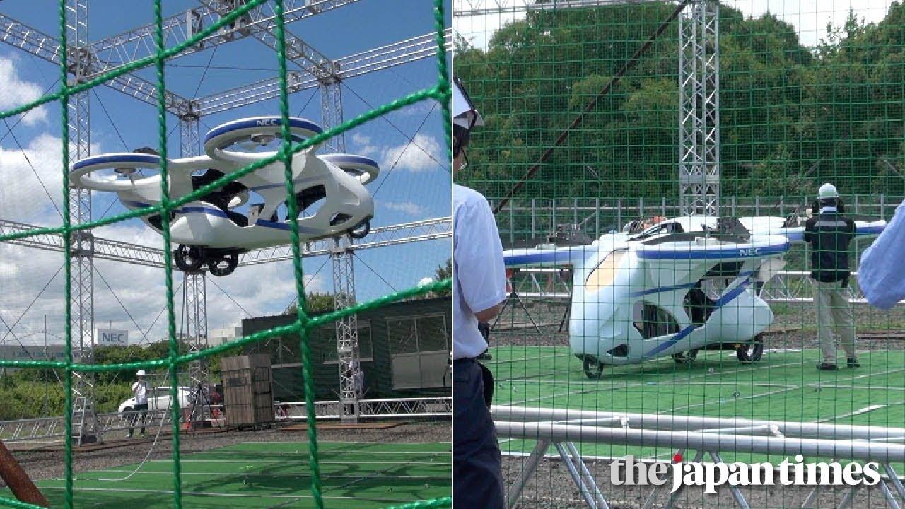 Japanese Flying Car Prototype By Nec Youtube