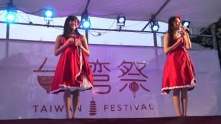 2017/03/20 東京タワー台湾祭2017 Zeal Show Case こけぴよ「365日の紙...