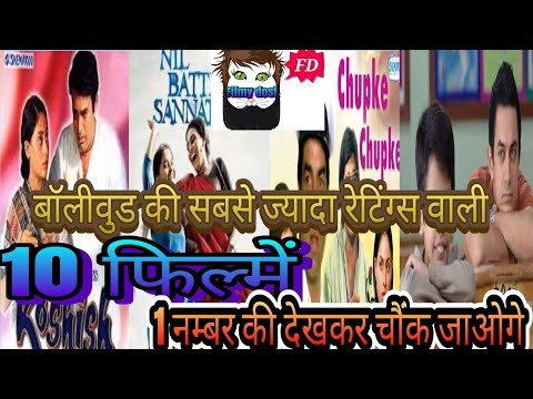 Top 10 high rated Bollywood movies with imdb ratings all time hit's- filmy dost