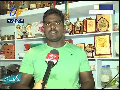 Srikakulam Satyanarayana   Awesomely Talented Athlete Showing Mettle   in Sangidi, Isuru Gundu Arts