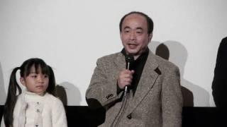 2011年1月8日 新宿 K's cinema 第一話「遠い記憶」芳田秀明監督 第二話...