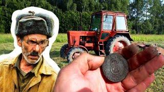 НАХОДОК ЕЩЕ МНОГО Кладоискательница Даша девушка топ. Ищет золото, серебро и клад с металлоискателем
