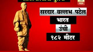 Shivaji's Statue in Mumbai will be the Tallest Memorial in the World