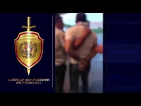 Տեսանյութ.  Օդանավակայանում տաքսու վարորդների են «փռել ասֆալտին»