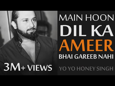 Yo Yo Honey Singh Latest Song | Hogi Meri Jeet - Sukhpal Darshan | $D | 2018 Motivational RAP Songs