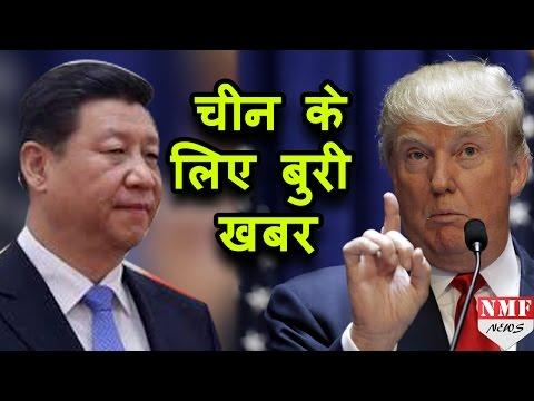 China की बढ़ेगी मुश्किल, Death by China